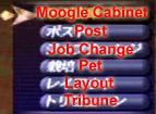 moogle.jpg